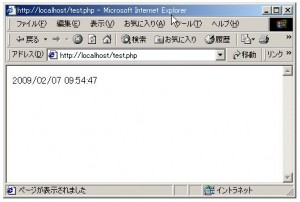 http://localhost/test.phpの実行結果