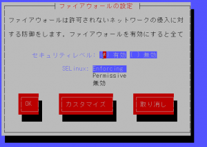 centos-server-01