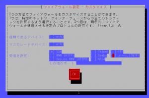 centos-server-02