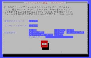 centos-server-03