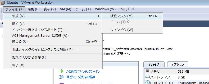 Ubuntu Desktop 日本語 Remixのダウンロード | …