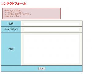 contactform02-01