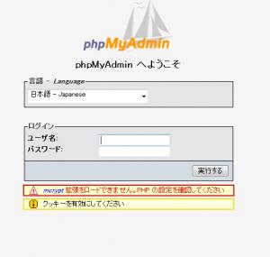 phpmyadmin-01