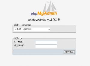 phpmyadmin-02