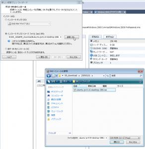 ubuntu_03