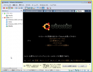 ubuntu_07