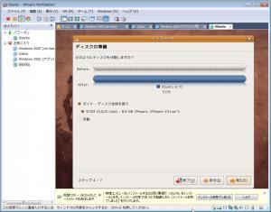 ubuntu_13