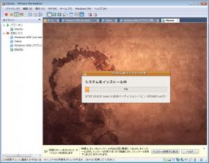 ubuntu_16