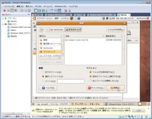 ubuntu_25