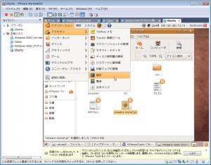 ubuntu_30