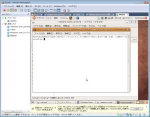 ubuntu_33